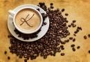 Kirkharle Restaurant & Coffee shop